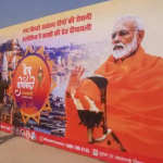 PM Modi to visit Varanasi today, will inaugurate Varanasi-Prayagraj highway project
