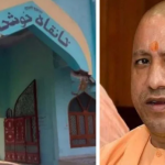 Yogi govt demolishes illegal construction on 100 Bighas of forest dept land by Islamic preacher Pir Khushal Miyan