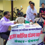 Mukhyamantri Haat Bazaar Clinic Scheme boon made for rural and remote areas