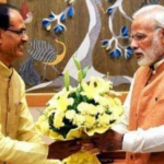 Shivraj Singh Chauhan arrives to meet PM Narendra Modi, where corona infection is more pre-vaccinated there