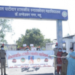NCC Cadets Indore: NCC Cadets take oath to honor women