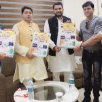Poster of 'Ek Sham, Desh Ke Naam' program released
