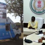 Veterinary hospital to be opened in Bada Damali: Minister Shri Amarjeet Bhagat announced through mobile van