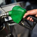 Petrol and diesel prices in the capital broke all records, know today's price