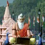 Ayodhya Rajpath Uttar Pradesh Republic Day tableau Ram temple replica cultural heritage
