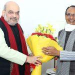 Chief Minister Shri Shivraj Singh Chouhan meets Union Home Minister Shri Amit Shah