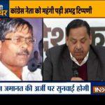 Congress leader Naseemuddin Siddiqui, BSP's Ram Achal Rajbhar arrested