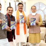 "Dr. Stuti Sharma's book ""Element of Quantitative Genetics"" released by Chief Minister Mr. Chauhan"