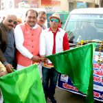 Make Amarpatan and Ramnagar recognized across the state in terms of cleanliness
