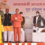 Poor houses to be provided to every poor in Singrauli by 2024: Chief Minister Shri Chouhan