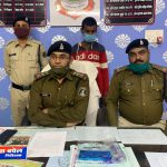 Gariaband police arrested  01 thief  with mobile in police station Rajim